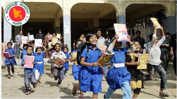 ২২ মে পর্যন্ত বাড়ল প্রাথমিক বিদ্যালয়ের ছুটি